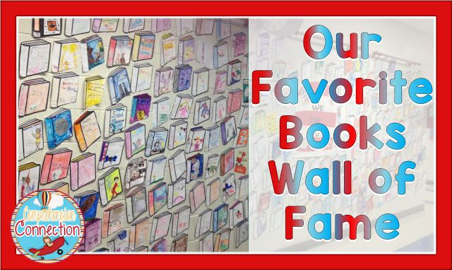 famous2bbooks2bwall-2495762