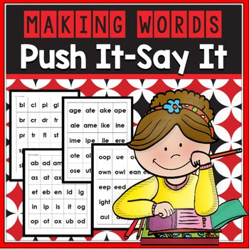 This FREE resource is versatile and handy for many word building games and activities. Check out this post for lots of hands-on word building games.